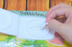 サボリーノ / 目ざまシート (ミンティーグレープフルーツの香り)のふたの開け方2
