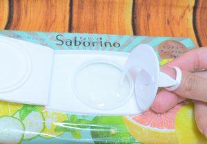 サボリーノ / 目ざまシート (ミンティーグレープフルーツの香り)のふたの開け方4