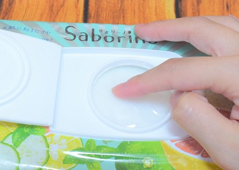 サボリーノ / 目ざまシート (ミンティーグレープフルーツの香り)のふたを開けたらビニールがしてあった