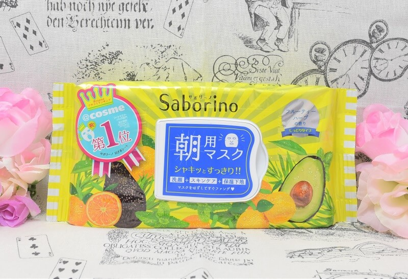 サボリーノ/目ざまシート(フルーティーハーブの香り)