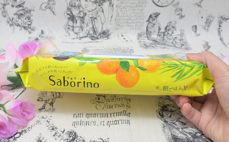サボリーノ/目ざまシート(フルーティーハーブの香り)の側面
