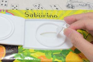 サボリーノ/目ざまシート(フルーティーハーブの香り)を開封してみる2