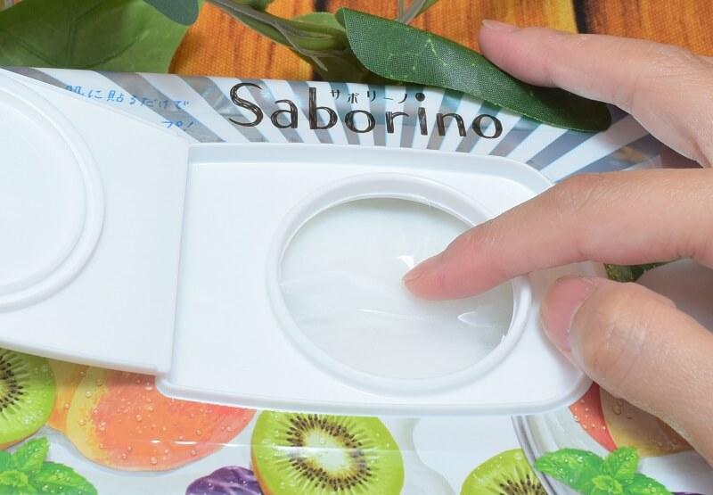 サボリーノ/目ざまシート(キウイヨーグルトの香り)のフタを開けたらフィルムがある