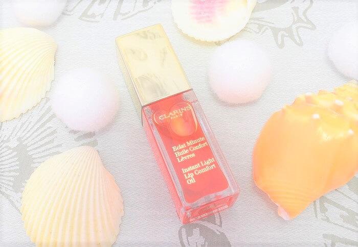 クラランスから夏にオススメなオレンジ色のコンフォートリップオイルが登場!あなただけの色に染まっちゃう!