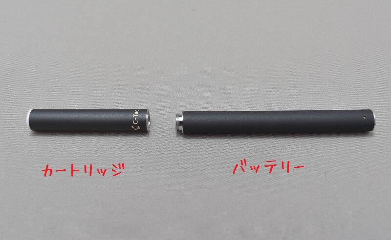 C-Tec DUOはバッテリーとカートリッジだけのシンプルな作り!