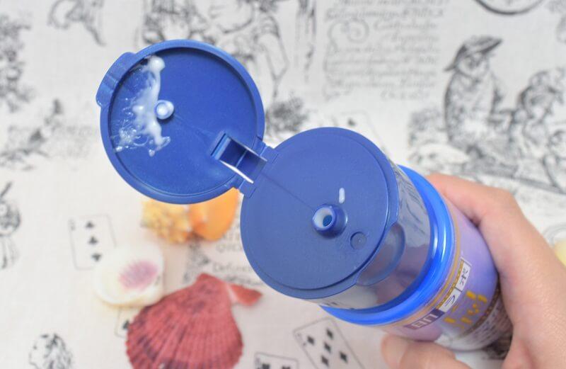 肌ラボ/ 白潤プレミアム 薬用浸透美白乳液のキャップ