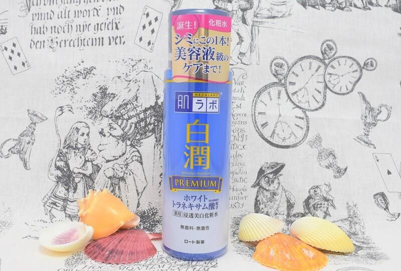 肌ラボ / 白潤プレミアム 薬用浸透美白化粧水