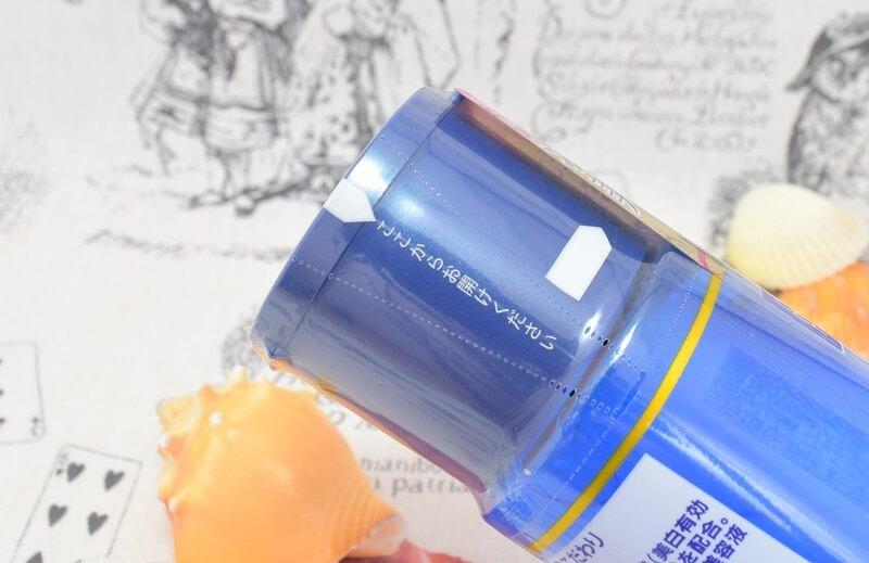 肌ラボ / 白潤プレミアム 薬用浸透美白化粧水のラベルの開け方