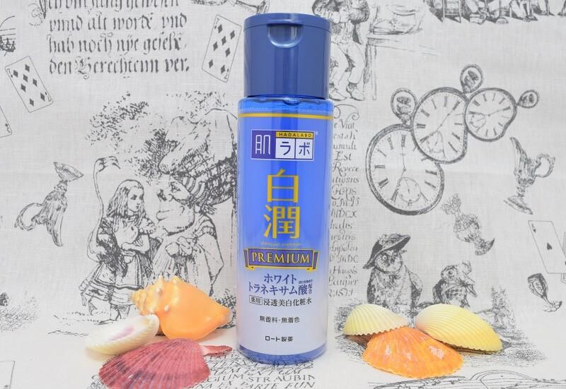 肌ラボ / 白潤プレミアム 薬用浸透美白化粧水のボトル