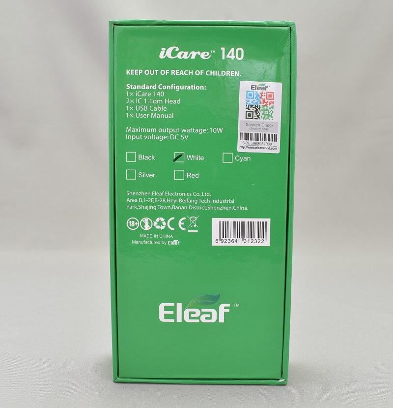 ベプログの「電子たばこデビューキット」の電子タバコ本体のパッケージ裏面