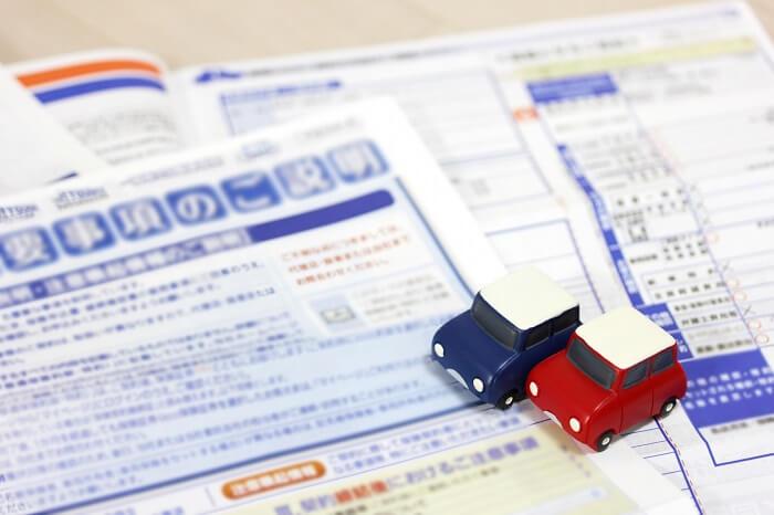 物損事故のまま通院してるんだけど、自分が入ってる保険から「障害一時費用保険金」がもらえたー!!(^ω^)