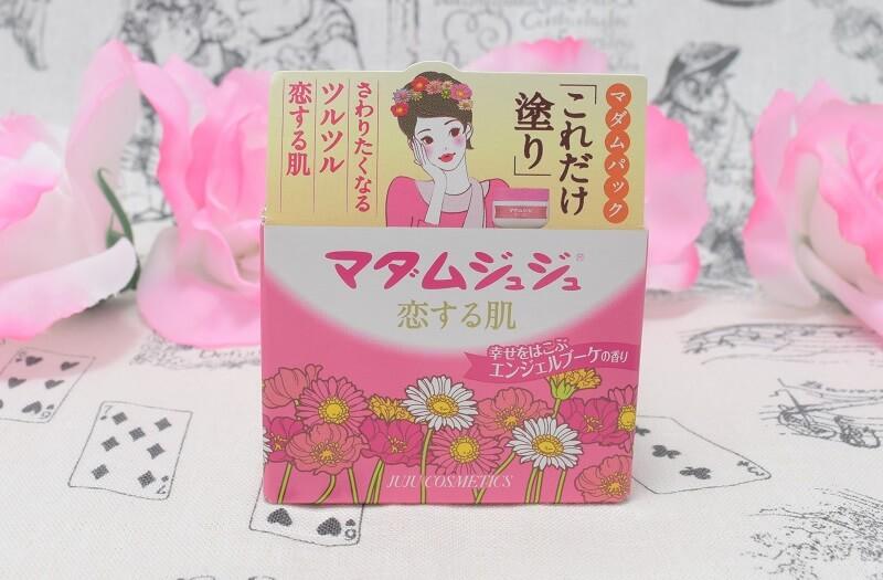 マダムジュジュ/恋する肌の外箱