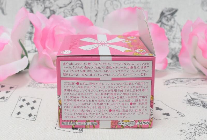 マダムジュジュ/恋する肌の外箱側面外箱側面2