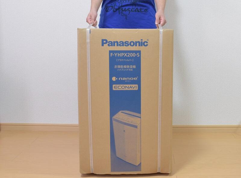 パナソニックの衣類乾燥除湿機「F-YHPX200-S」の段ボールは重たい