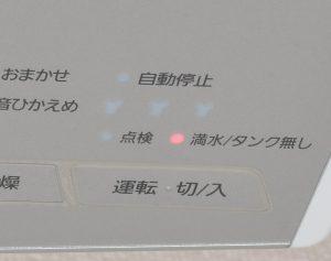 パナソニックの衣類乾燥除湿機「F-YHPX200-S」が満水で自動停止した様子