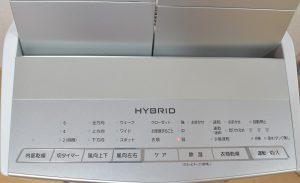 パナソニックの衣類乾燥除湿機「F-YHPX200-S」の「除湿」モードの強さと風向の組み合わせ例3
