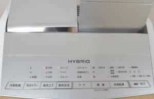パナソニックの衣類乾燥除湿機「F-YHPX200-S」の「除湿」モードの強さと風向の組み合わせ例1