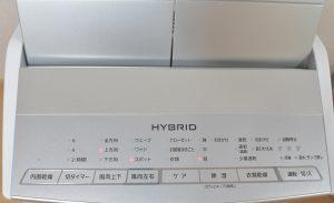 パナソニックの衣類乾燥除湿機「F-YHPX200-S」の「除湿」モードの強さと風向の組み合わせ例2