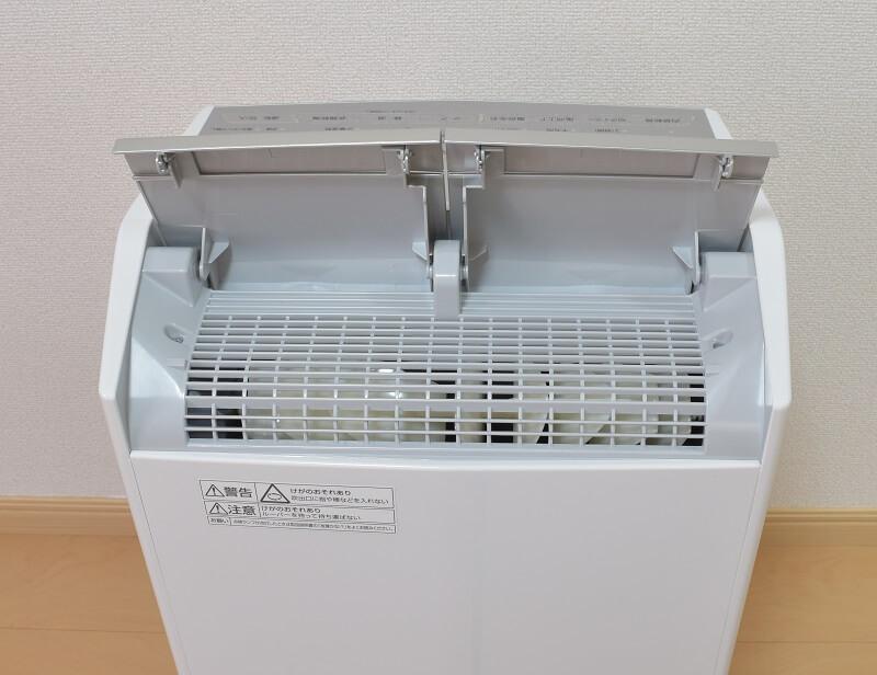 パナソニックの衣類乾燥除湿機「F-YHPX200-S」の吹出口