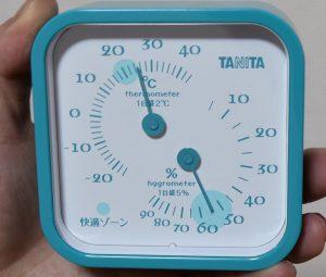 「お部屋まるごとモード」を使った後の湿度計の様子