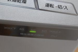 「お部屋まるごとモード」を使った後の除湿機の湿度計