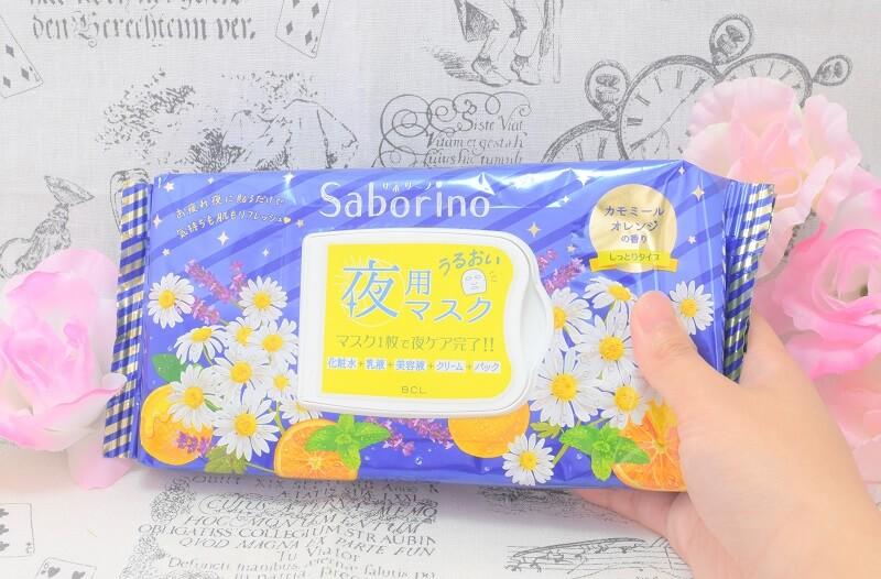 サボリーノの「お疲れさマスク」のパッケージを手に持ってみた