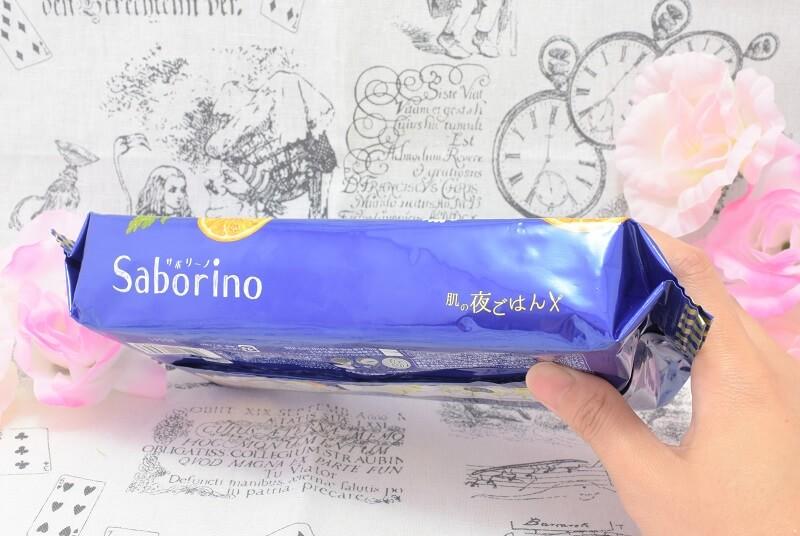サボリーノの「お疲れさマスク」のパッケージを横から見た