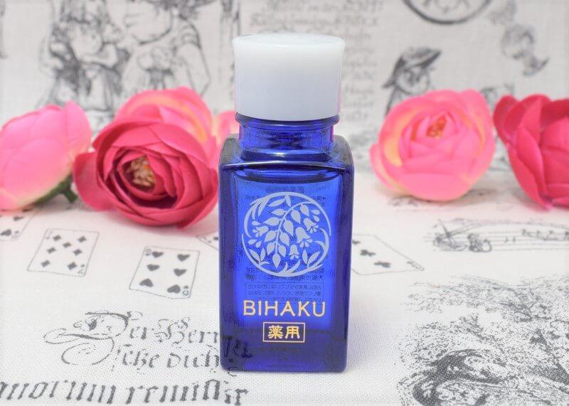 薬用美白オイル(BIHAKU)