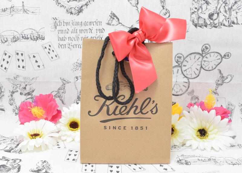 キールズのプレゼント包装