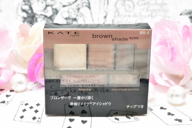 ケイト ブラウンシェードアイズN #BR-4のパッケージ正面