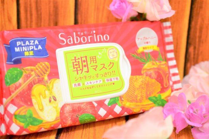 【レポ】サボリーノ / 目ざまシート 豊潤果実の濃密タイプ(アップルハニーの香り) を使ってみた!
