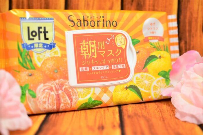 【レポ】サボリーノ / 目ざまシート 贅沢果実の濃密タイプ(ゆずシトラスの香り) を使ってみた!