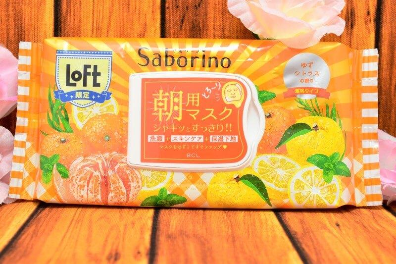 サボリーノ 目ざまシート 贅沢果実の濃密タイプ(ゆずシトラスの香り)のパッケージ正面