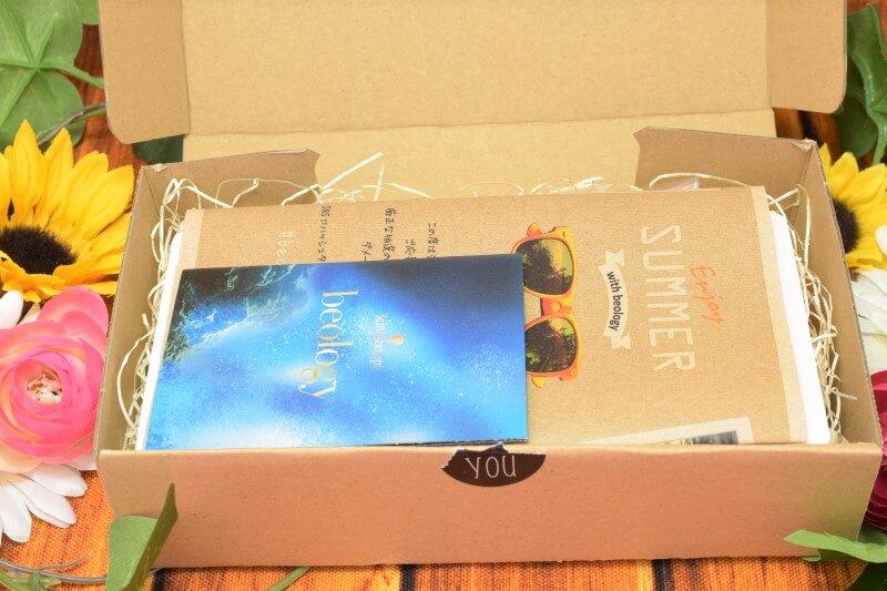 シュワルツコフ ビオロジー リペア ヘアトリートメント ブースターのプレゼントが届いた箱を開けてみた