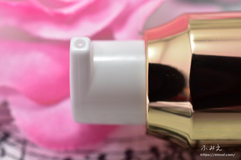 マシュファム 発酵生セラム美容液本体のポンプ口