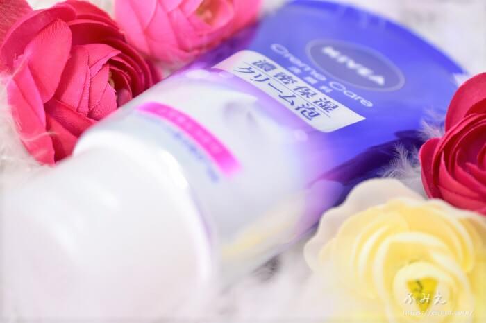 ニベアのクリームケア洗顔料「とてもしっとり」は名前の通りとってもしっとりしてオススメ!