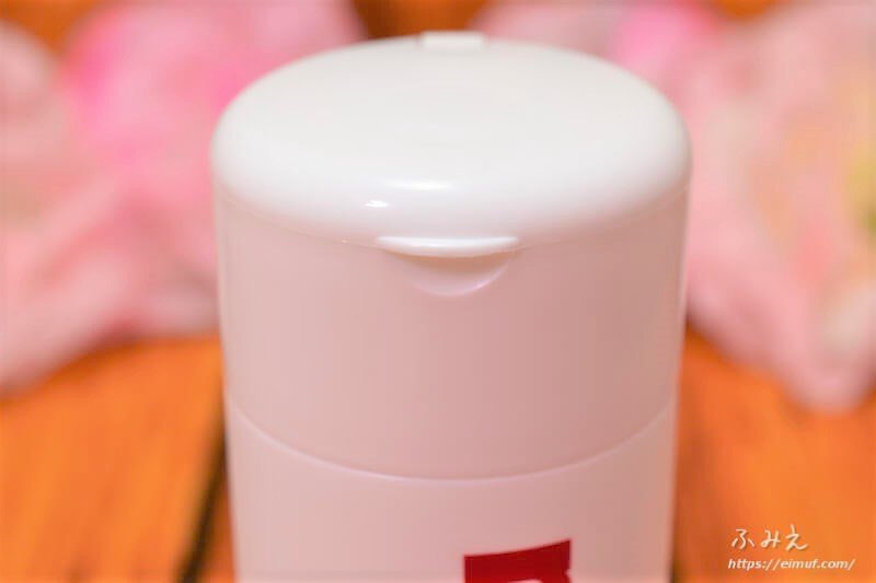 ナールスフォーム(酵素洗顔パウダー)本体ボトルのキャップ