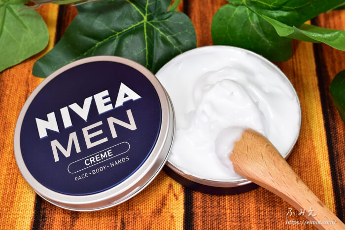 男のスキンケアもニベアで決まり!新発売のニベアメンクリームは伸びも良くてとっても使いやすいです!