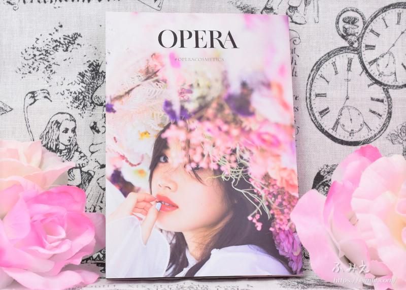 オペラのパンフレット