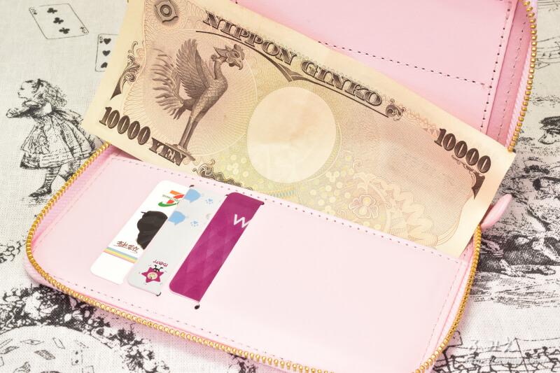 「PloomTECH ロングジップポーチ」に1万円札は入らなかった