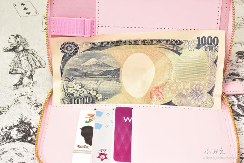 「PloomTECH ロングジップポーチ」に1000円札も入らなかった