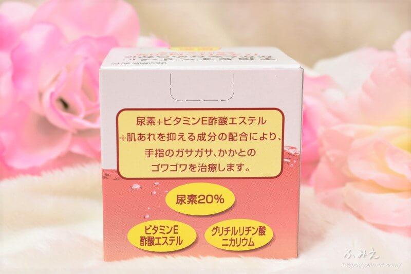 佐藤製薬 パスタロンM20%(第3類医薬品)パッケージ裏面