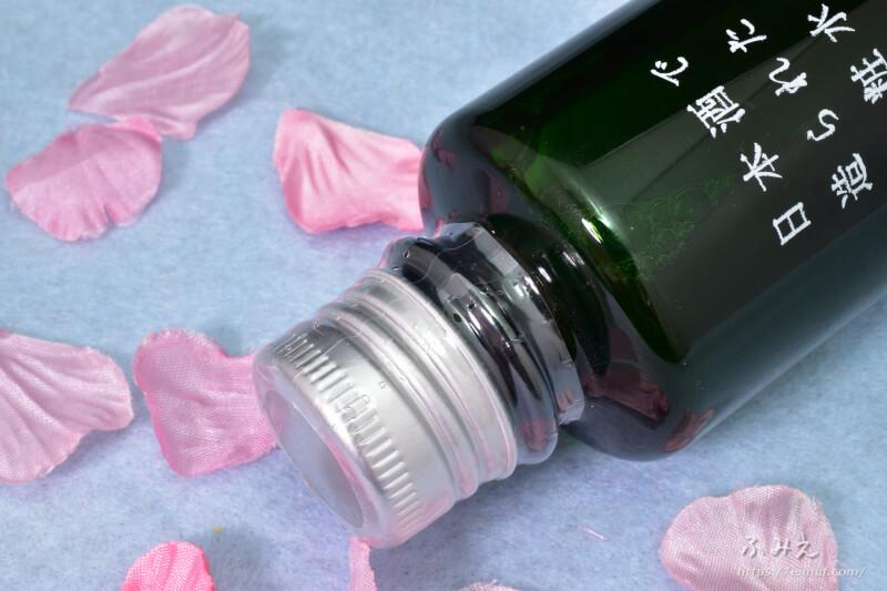 会津ほまれ化粧水のキャップ部分
