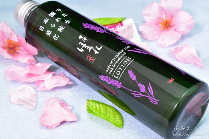 ラベンダーの香りの化粧水!会津ほまれ化粧水で手軽に発酵化粧水が試せちゃう!