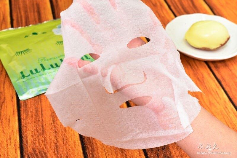 ルルルン / 瀬戸内のプレミアムルルルン(レモンの香り)のフェイスマスクを広げてみた
