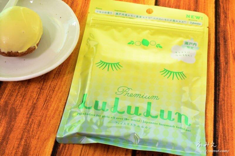 ルルルン / 瀬戸内のプレミアムルルルン(レモンの香り)7枚入りのパッケージ正面