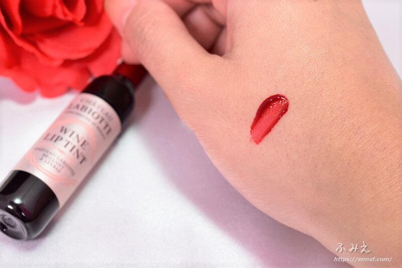 ラビオッテ(ラビオトゥ)のワインリップティント#RD01(シーラーズレッド)を手の甲に塗ってみた