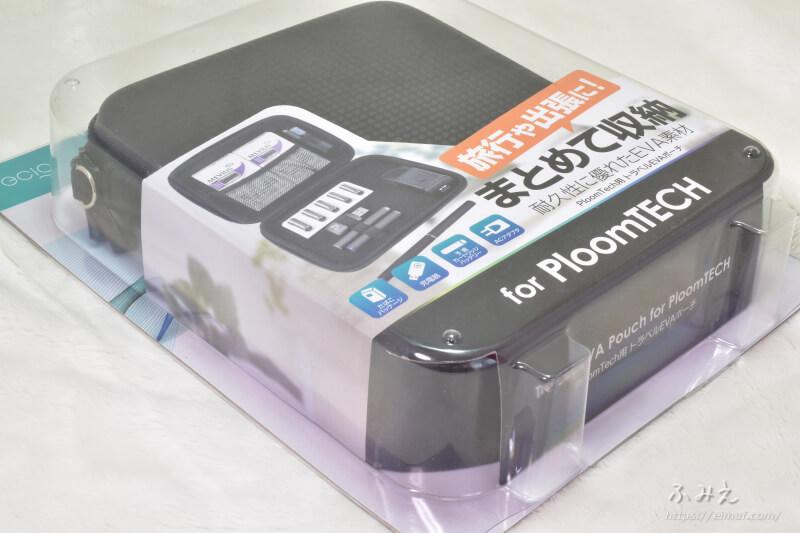 PloomTECH用 トラベルEVAポーチのパッケージ正面