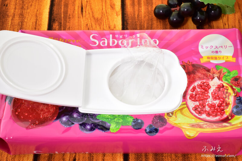 サボリーノの期間限定目ざまシート 完熟果実の高保湿タイプ(ミックスベリーの香り)パッケージのふたを開けてみたらフィルムが入ってた