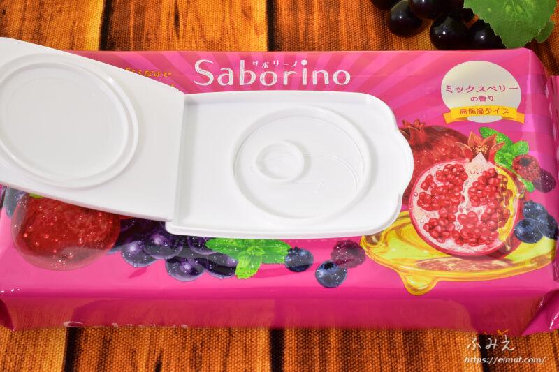 サボリーノの期間限定目ざまシート 完熟果実の高保湿タイプ(ミックスベリーの香り)パッケージのふたを開けてみた